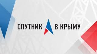 Студенческое самоуправление и работа крымских волонтеров