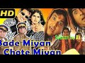 Bade miyan chote miyan movie thame ringtone Ak