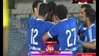 بالفيديو.. سموحة يفوز 1 -صفر على الداخلية في الدوري