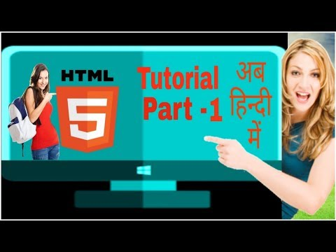 html tutorial for beginners in hindi || part - 1 thumbnail