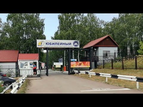 Банное, санаторий Юбилейный, вход платный 300 рублей!!! кина не будет... (19.07.2020)