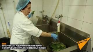Как приготовить армянскую толму с необычным фаршем