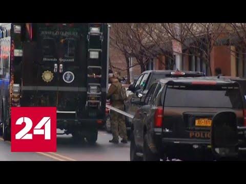 Перестрелка в США, бандиты забаррикадировались в здании - Россия 24