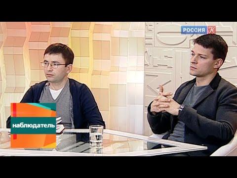 Татьяна Тимофеева, Николаус Катцер, Даниил Страхов и Юрий Кузавков. Эфир 17.04.2013