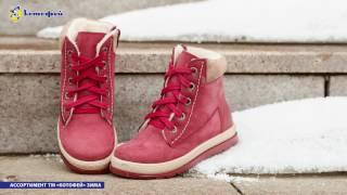 видео Ортопедическая обувь для детей Котофей