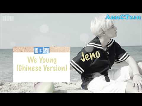 NCT Dream_We Young_Album - Jeno's singing parts