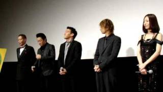 Tokyo International Film Festival 2009 The Laughing Policeman Stage...