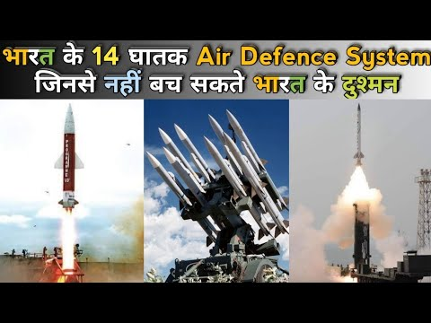 14 Lethal Air Defence Systems Used by India - Indian Air Defence System 2019