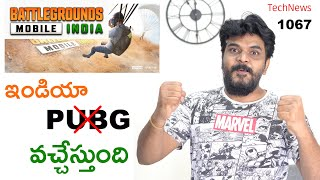 Technews 1067 || Battlegrounds Mobile India , Asus Zenfone 8 , Galaxy M42 5G, Oneplus watch Etc...