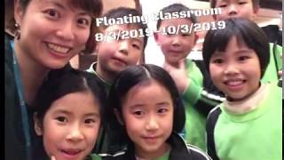 Publication Date: 2019-12-21 | Video Title: 海上教室-星夢郵輪
