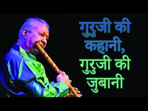 Autobiography of Pt. Hariprasad Chaurasia - Hari Rang Hari Sang