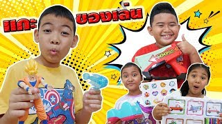 4 trolls !! Opening a new toy