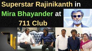 Rajinikanth Film Shooting in Mira Bhayandar Seven Eleven Club MLA Narendra Mehta