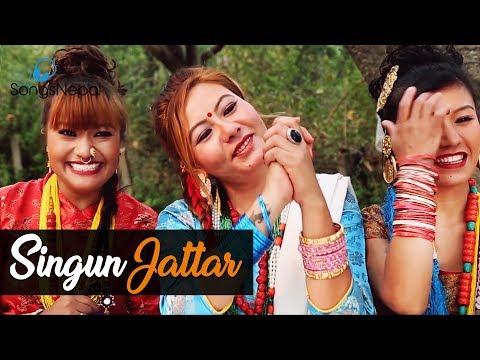SINGUN JATTAR - Sanjok Yonjan and Anju Thokar | New Nepali Tamang Selo Song 2017