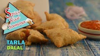 સ્પાઇસી રાઇસ સમોસા (Spicy Rice Samosa recipe) by Tarla Dalal