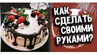 видео Торт на день рождения маме | Рецепты тортов, пошаговое приготовление с фото