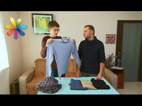 Как исправить шерстяной свитер после неудачной стирки