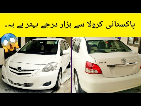 Toyota Belta 2006 Model | Detailed Review | Walk Around | Price | Zain Ul Abideen