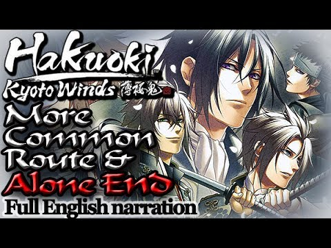 Hakuouki: Kyoto Winds - More Common Route & Alone Ending (Full English Narration)