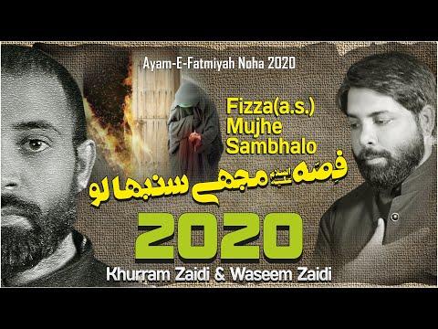 Noha Shahadat BiBi Fatima Zehra (sa)    Fizza Mujhe Sambhalo    Khurram Zaidi & Waseem Zaidi   2020