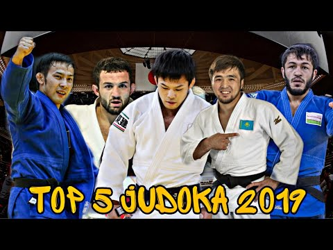 TOP 5 Judoka 2019 In 60 Kg 【柔道2019】ТОП 5 Дзюдоистов 2019