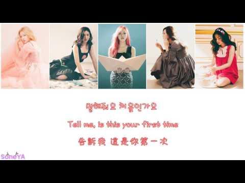 Red Velvet (레드벨벳) -처음인가요 (First Time) (Color Coded Lyrics) [Eng/Han/韓中]