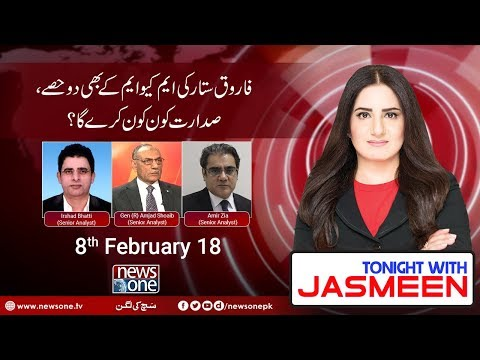 TONIGHT WITH JASMEEN - 08 February-2018 - News One