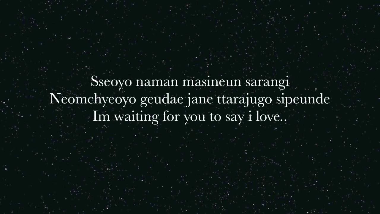 Akdong Musician   I Love You Lyrics