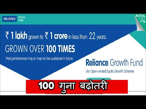 Reliance Growth Fund grown over 100 times