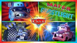 Cars FRANCAIS ★ Cars en FRANCAIS ★★ MARTIN et La lumière fantôme ★★ complet mini Film ★ Cars 3 2017