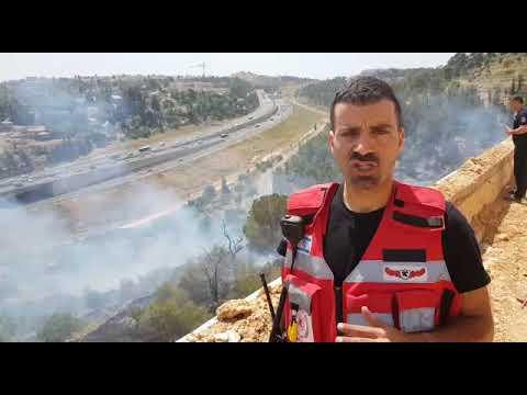 צילום: דוברות כב״ה מחוז ירושלים