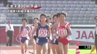 C女子800m 予選第2組 第46回ジュニアオリンピック