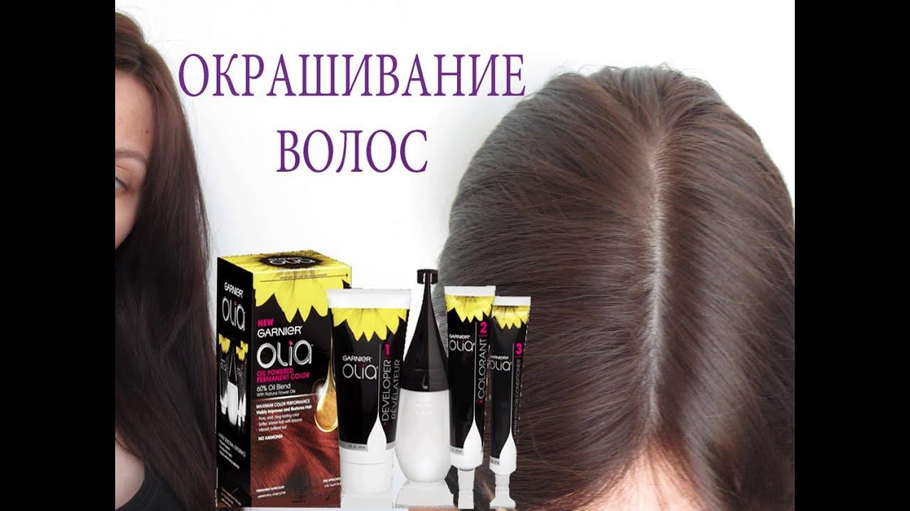 Крем краска для волос Garnier Olia - палитра цветов, отзывы 50