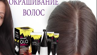 Краска для волос без аммиака