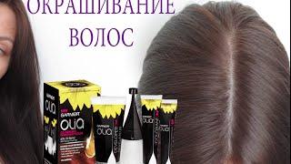 ОКРАШИВАНИЕ ВОЛОС в домашних условиях.Garnier OLIA  Краска для волос без аммиака от Гарньер.(, 2014-08-04T14:53:20.000Z)