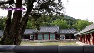 한국사 탐(探) - 영산강을 품은 나주의 2천 년의 역사 / YTN DMB
