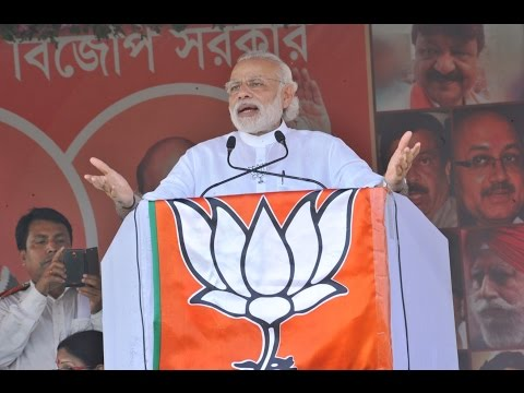 PM Modi at a public meeting in Krishnanagar, West Bengal