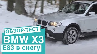 BMW E83 Test in Grünow- Schnee off and on road