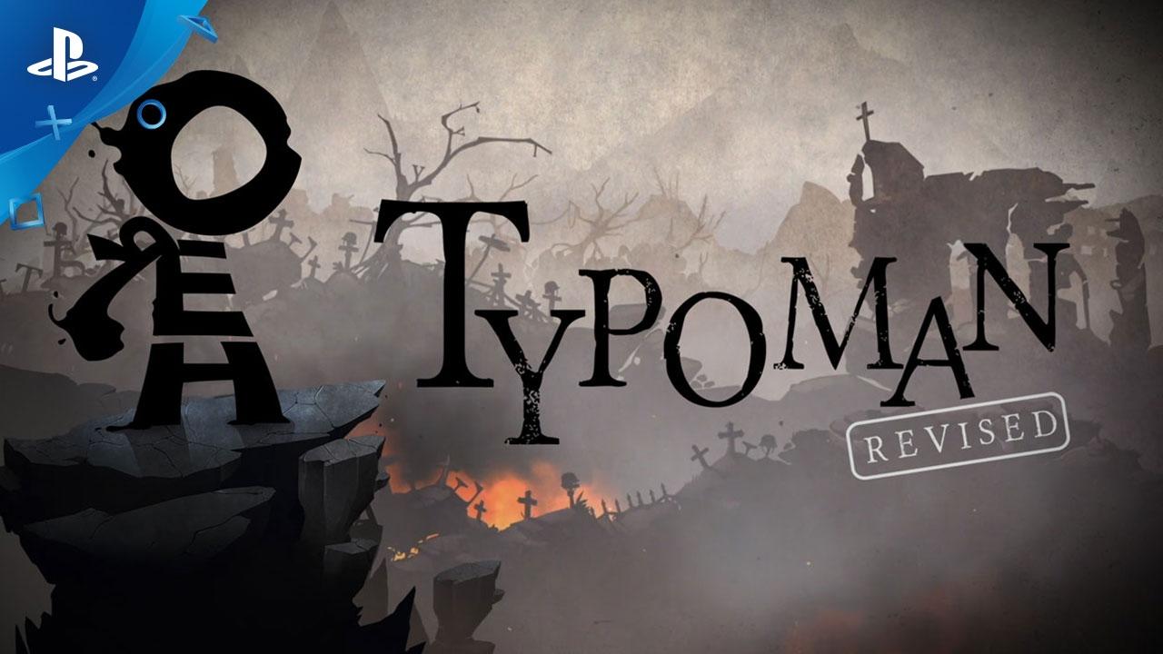 タイポマン_body_1