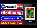 Gambar cover Jio Phone Me HD MP3 Songs Download Kare | Download MP3 Songs | uktechnopoint