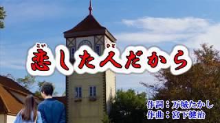 西川ひとみ - 父娘うた (ニューバージョン)