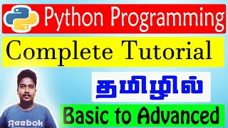 Learn Python In Tamil Pdf