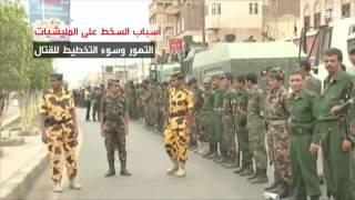 مئات المقاتلين الموالين للحوثي وصالح ينسحبون من جبهات القتال