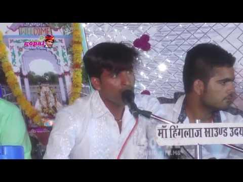 Prabhu mandariya suvatiya songs