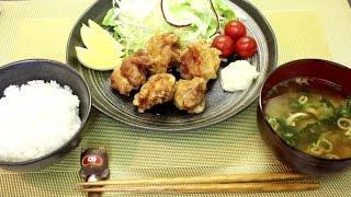 How To Make Juicy Fried Chicken かんたん鶏のから揚げ