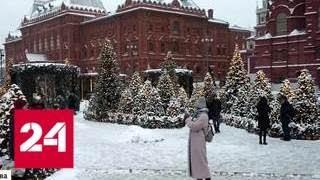 Восьмибальные пробки и десятки ДТП: в Москву пришли сильные снегопады - Россия 24