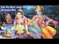 Are Re Meri Jaan Hai Radha (Arkestra Mix) ~ Dj UjjaL ReMix