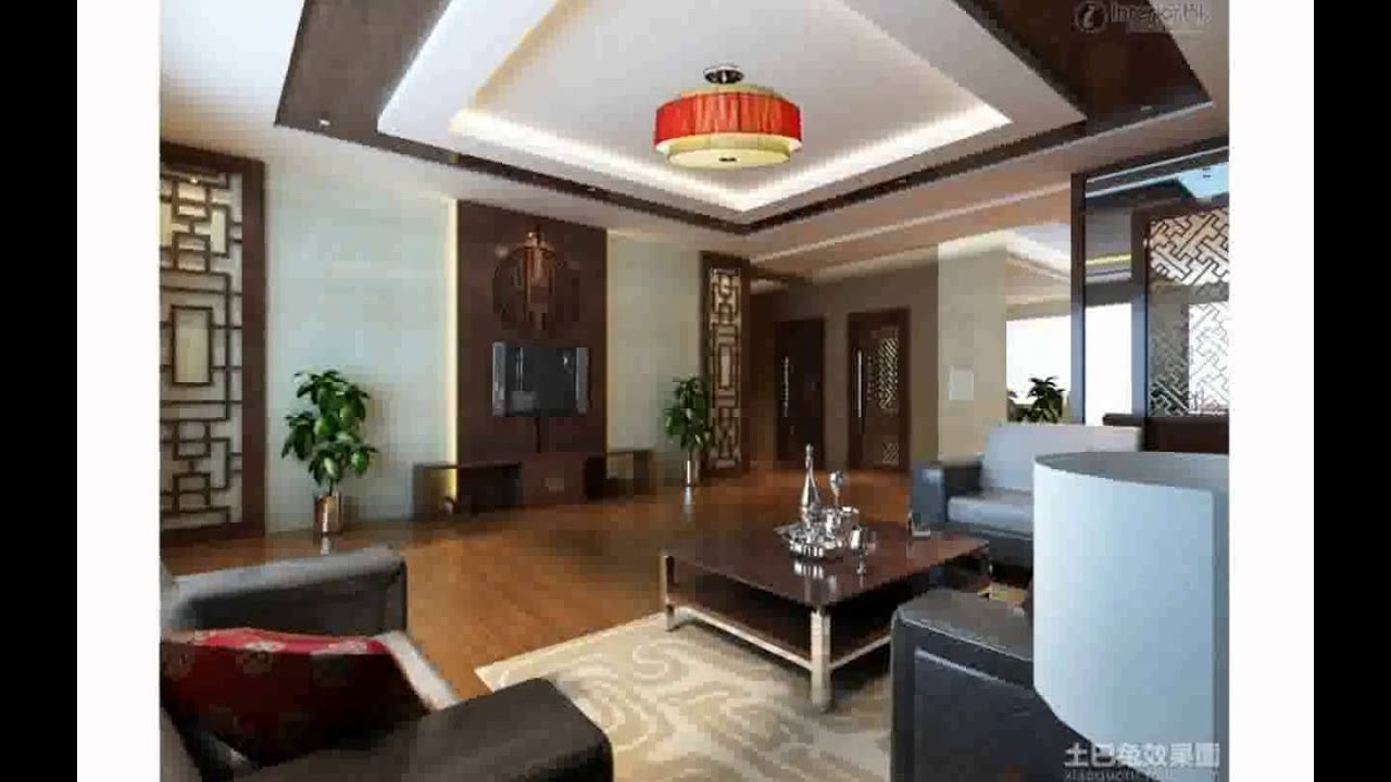 Chinese Living Room Furniture - YouTube