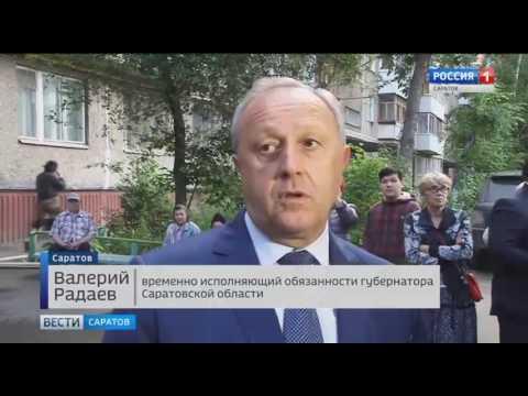 Вести. Саратов в 12:40 от 12 июля 2017