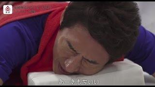 「タブレット会計」 http://www.sorimachi.co.jp/officecloud/tablet/